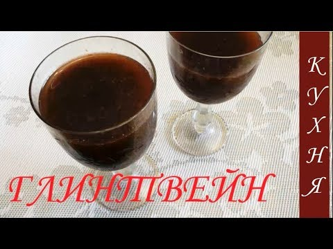 Глинтвейн, рецепты с фото на m: 71 рецепт
