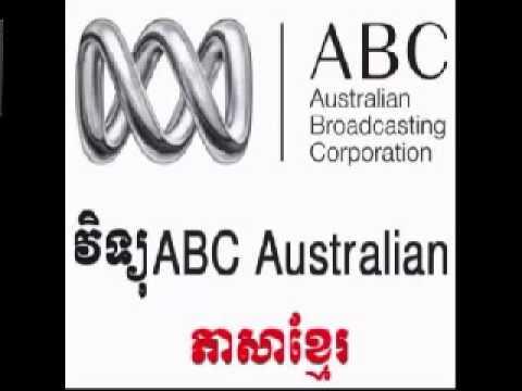 Australia ABC Radio in KHMER NEWS វិទ្យុអូស្រ្តាលីផ្សាយជាភាសាខ្មែរ 24 July 2015