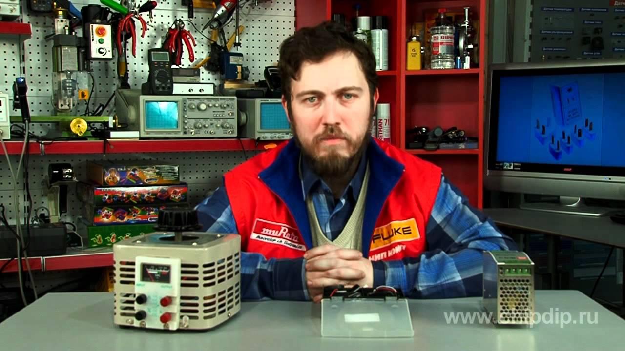 Pulse Converter 220V to 110V - YouTube