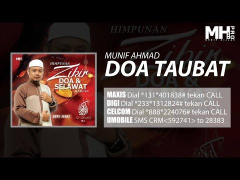 Munif Ahmad - Doa Taubat (Official Music Audio)