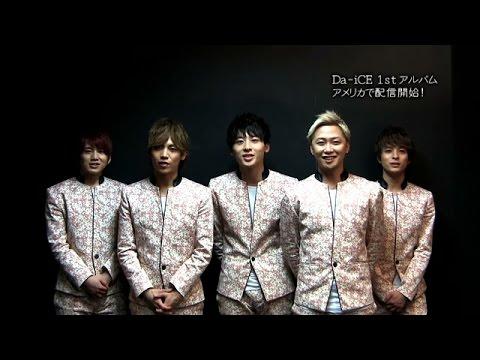 Da-iCE 1st album is now available in the US!  Da-iCE album