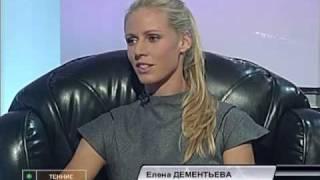 Елена Дементьева, встречи со звездами, теннис 1/4