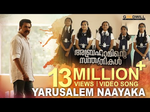 Yarusalem Naayaka Video Song | Abrahaminte...