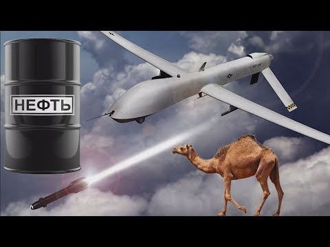 Атака дронов и