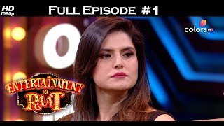 Entertainment Ki Raat - Harbhajan & Mouni Roy18th November 2017 - एंटरटेनमेंट की रात  - Full Episode