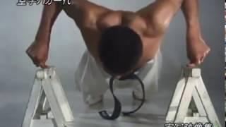 昭和48年 極真 空手バカ一代{実写映像 Kyokushin {Karate Baka ichi ...