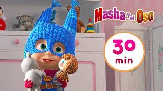 Masha y el Oso Super Masha ♀ Сolección 29  30 min  Dibujos animados