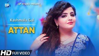 Pashto new songs 2019   Kashmala Gul   Da Che Umar Me Tergi   Attan  pashto  song   pashto song