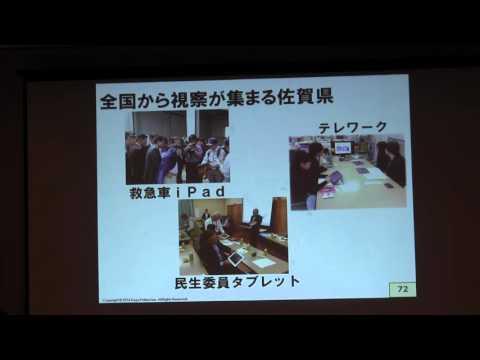 20160315第3回ICT利活用講演会「森本CIOトークライブ」03