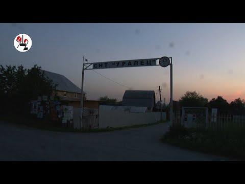 """Посёлок """"Уралец"""" живёт 5 суток без электричества. Real Video"""