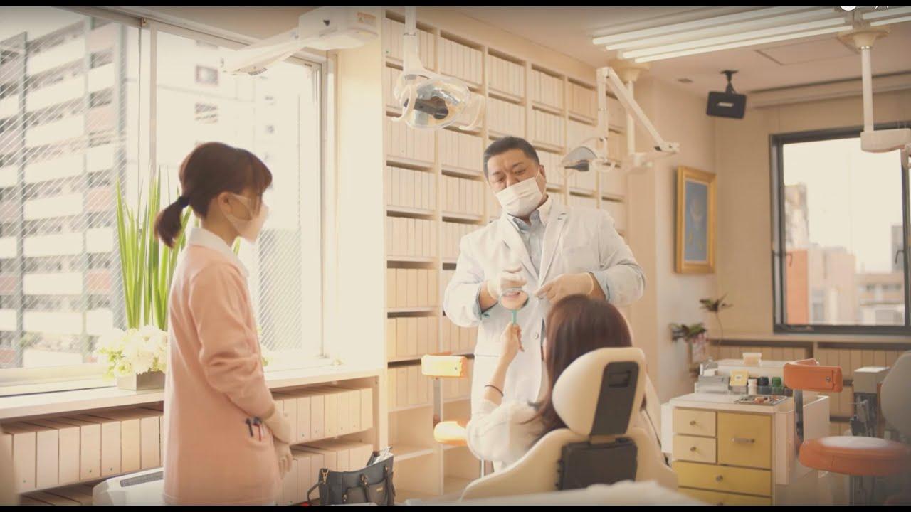矯正 やま 歯科 の の