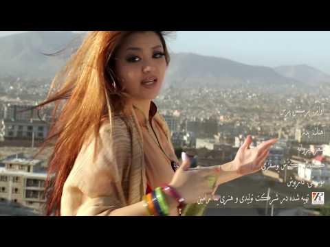 ParvanehParastesh - Padar - OFFICIAL VIDEO HD Afghani Song 2015