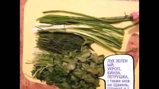 ОМЛЕТ с Зеленью. ( Кюкю- Азербайджанское национальное блюдо.)