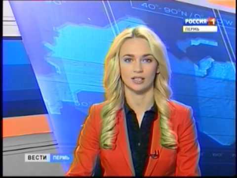 """Выпуск программы """"Вести-Пермь"""" ведущая Марина Печенова."""