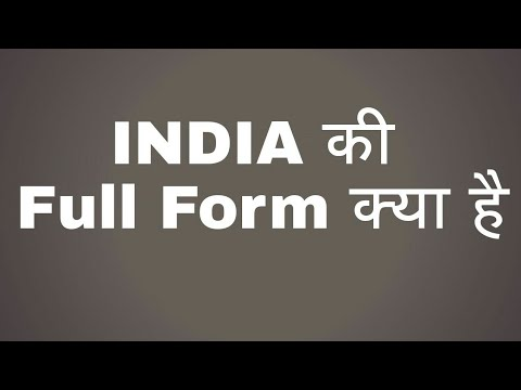 #1 India ki full form in Hindi & English | What is a full form in India | MD Support