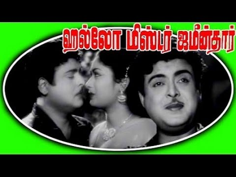 Hello Mister Zamindar| Ganesan, Savitri, M R Radha|M S Viswanathan| Tamil Full Movie