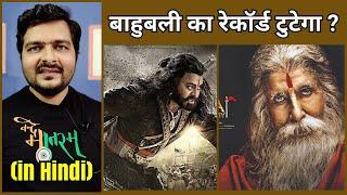 Sye Raa Narasimha Reddy - Teaser Review