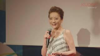KUDEN Vol,7 西川 史子 形成外科医/タレント 【プロフィール】 形成外...