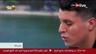 المطرب محمد سمير ينفرد بأغنية