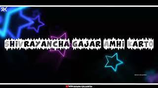 SHAMBHU GROUP RAM NAGAR BELGAV MIX BY DJ OMKAR ORB & DJ VARUN | VFX SHIVAM KALGHATGI || SK VFX ||