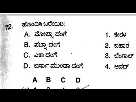 KSISF Sub Inspector/special reserve sub inspector question