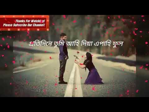 Protidine Tumi Ahi Diya Epahi Full By Papon  Lyrical Video For Whatsapp Protidine Song Lyrics