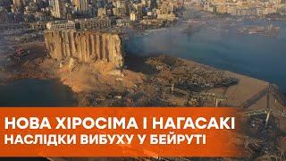 Бейрут с дрона | Как сейчас выглядит город | Взрыв в Бейруте