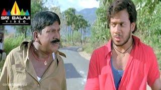 Ballem Telugu Full Movie || Part 1/12 || Bharath, Poonam Bajwa