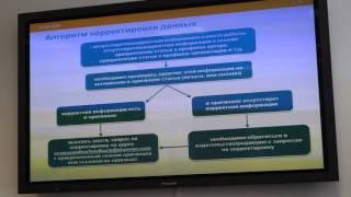 Информационные ресурсы Elsevier для подготовки конкурентоспособной научных публикаций. 2-я часть.