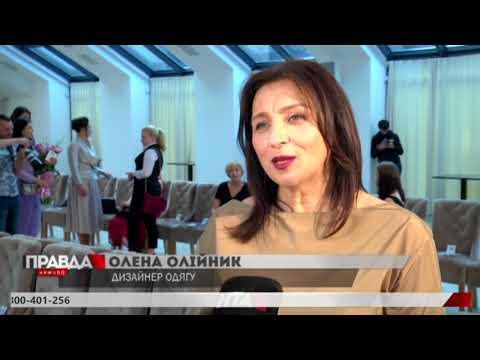 НТА - Незалежне телевізійне агентство  У Львові моделі представили нову  колекції жіночого одягу весна – літо 2019  23e4caa1d22af