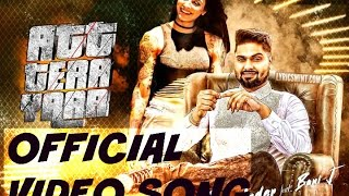 Download Hindi Video Songs - att tera yaar - Navv Inder - New Punjabi Song 2016 - AllSWAG.SongS