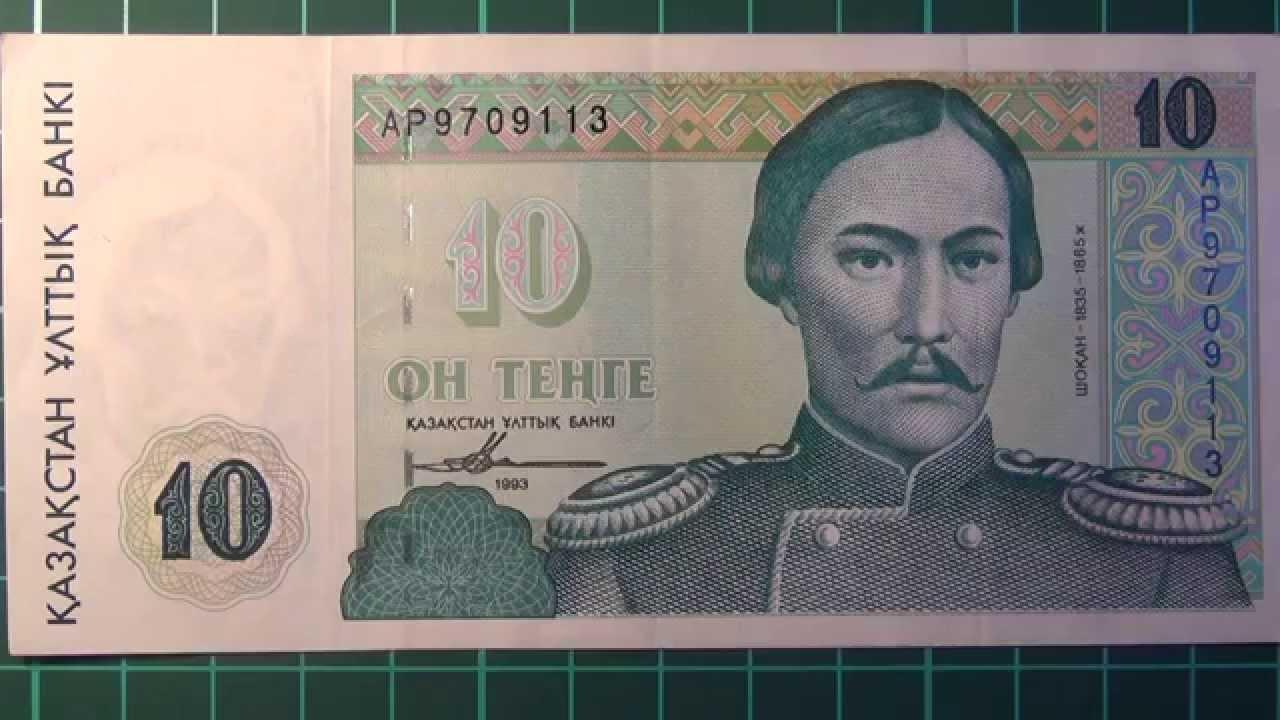 10 тенге 1993 цена владимир ворота серебряные