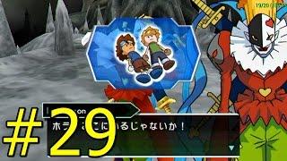 Digimon Adventure PSP Patch V5 Parte #29