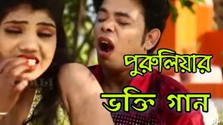 Double meaning nongra gaan and legends singer | New Bangla Funny Video 2018 | pukurpakami