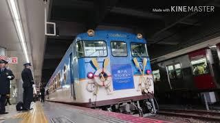本日運行最終日! 瀬戸内マリンビュー到着,発車  14年間ありがとう!