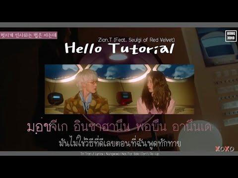 [KARAOKE/THAISUB] Zion.T (Feat. Seulgi of Red Velvet) - Hello Tutorial | Nungxoxo