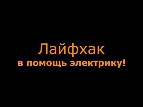 Алексеевка. Доска объявлений города.