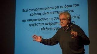 Ν' αγαπάς την ευθύνη: Stavros Benos at TEDxYouth@Pamvotis