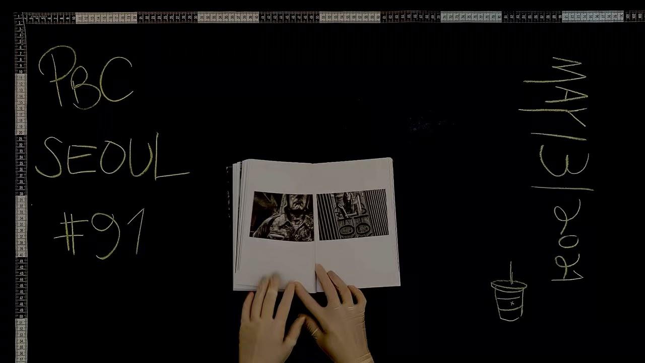 PHOTOBOOK _ 2021 #91 최치권의 구미호 | Chi-kwon CHOI's KUMIHO - Unsung Myth