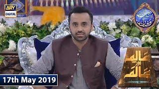 Shan-e-Sehr |Segment | Aalim Aur Aalam | 17th May 2019