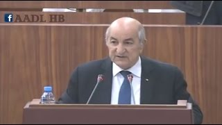 عدل 2 : وزير السكن عبد المجيد تبون  يرد على تساؤلات النائب البرلماني ناصر قيوس - مُلخص - AADL