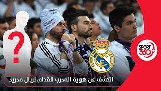 أخبار الدوري الأوروبي : تشيلسي يهين كييف ويتأهل إلى ربع النهائي -  سبورت 360 عربية
