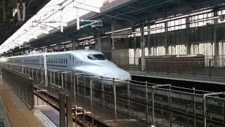 N700系さくら 新大阪駅20番線発車 2018.2.14