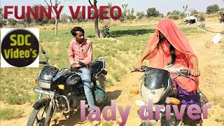 Indian village lady & boy  bike racing video 2021