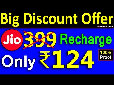 JIO 399 Recharge on Phonepe Only Rs.124 || Save ₹275 || Jio FREE Recharge 100% working Tricks