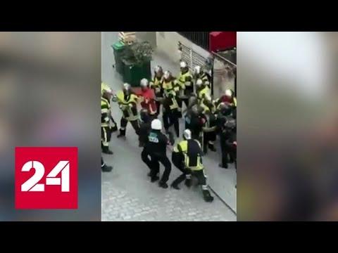 """Против """"желтых жилетов"""" снова применили газ - Россия 24"""