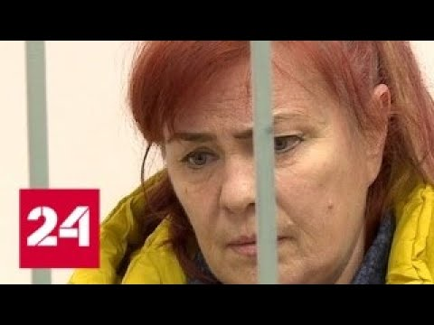 Арестована директор лагеря, устроившая карцер для истязания детей - Россия 24