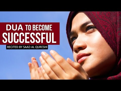 A DUA To Become Successful ᴴᴰ -  Must Watch ♥