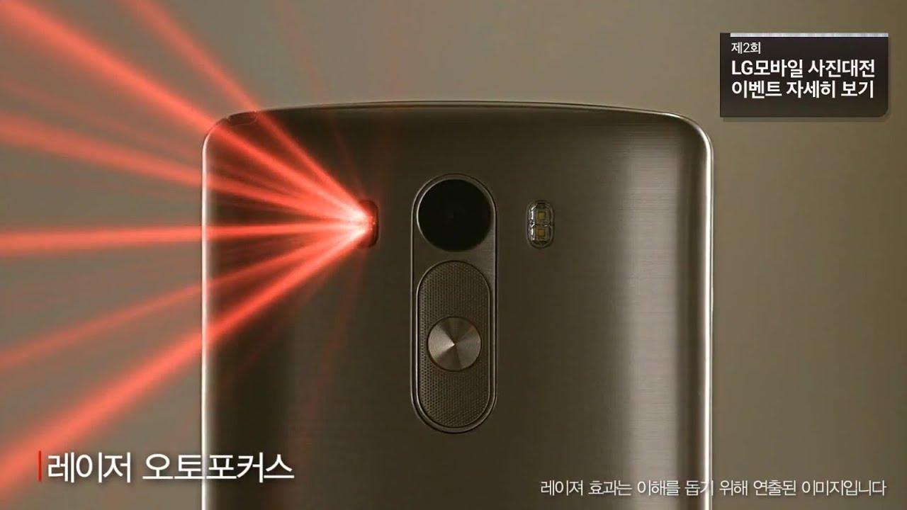 Lg g3 kamera defekt