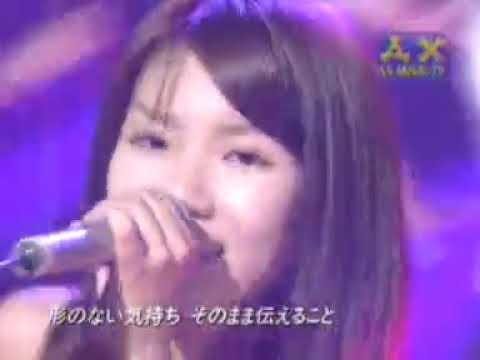 岸本早未 for…You from…Me 歌詞&動画視聴 - 歌ネット